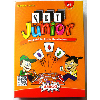 Set Junior (MBS)